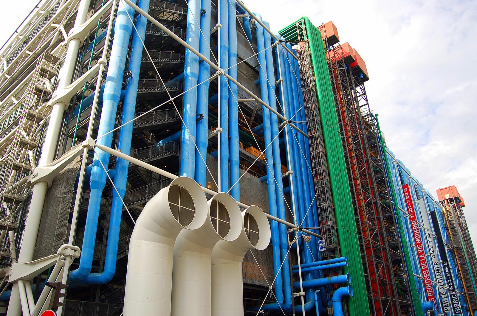 Centre Georges Pompidou KAZOART