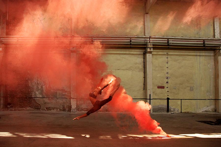 La fumée rouge
