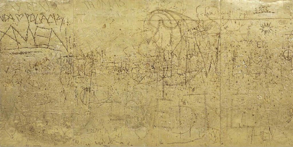 Rudolf Stingel, Untitled, 2012, Cuivre moulé galvanisé, (C) Rudolf Stingel
