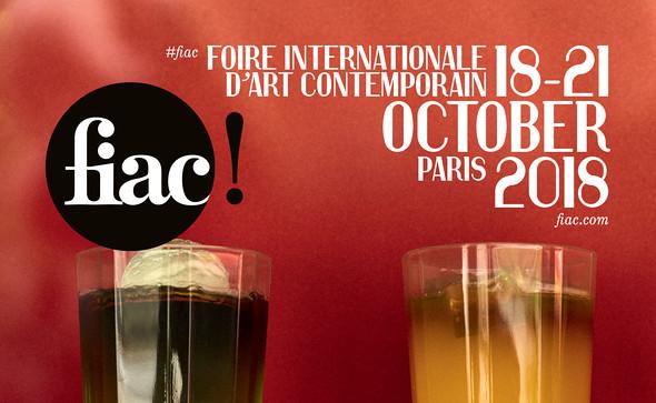 Ce que vous devez (absolument) savoir sur la FIAC !