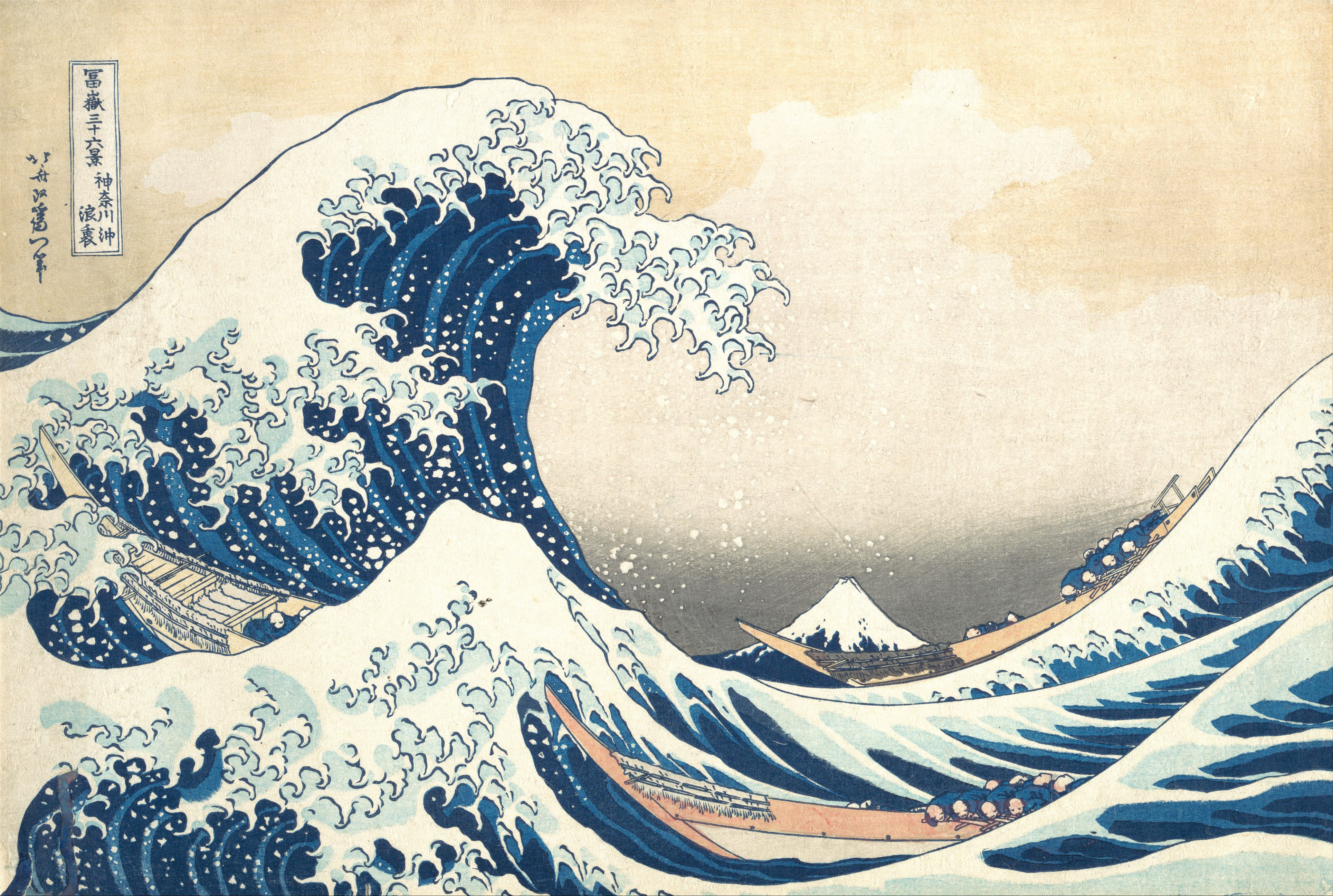 Canvassing The Masterpieces The Great Wave Off Kanagawa By Hokusai The Kazoart Contemporary Art Blog