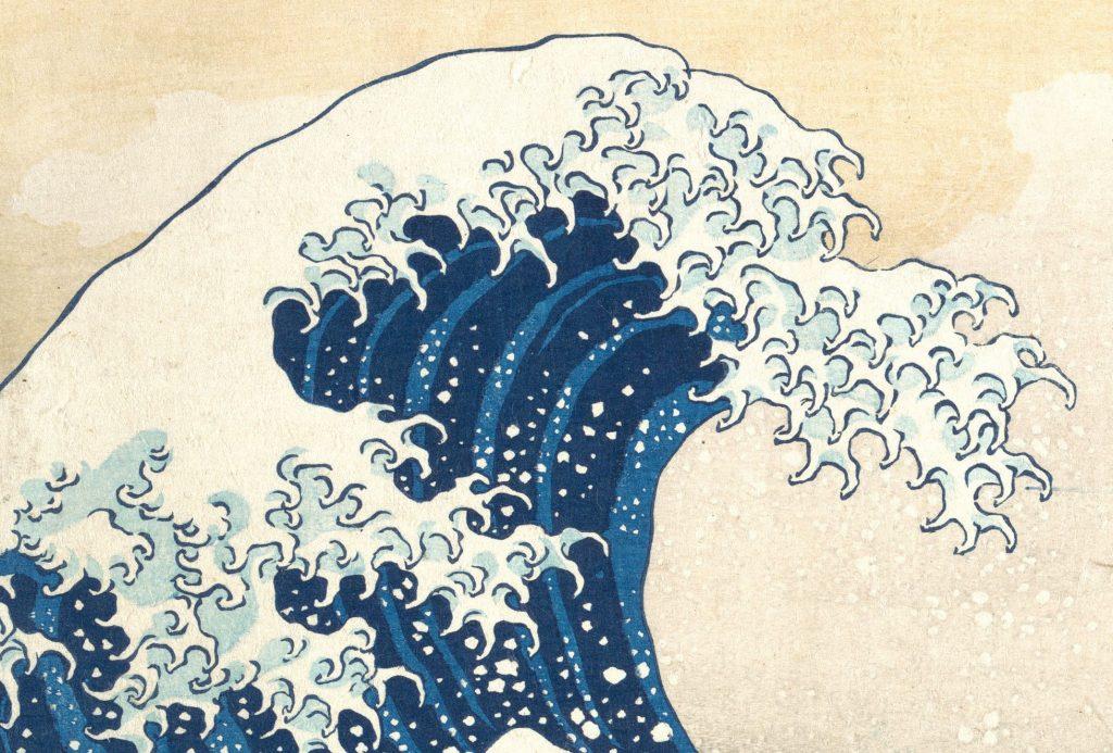 L'Œuvre à la Loupe • La Vague d'Hokusai - Le blog d'art contemporain de  KAZoART